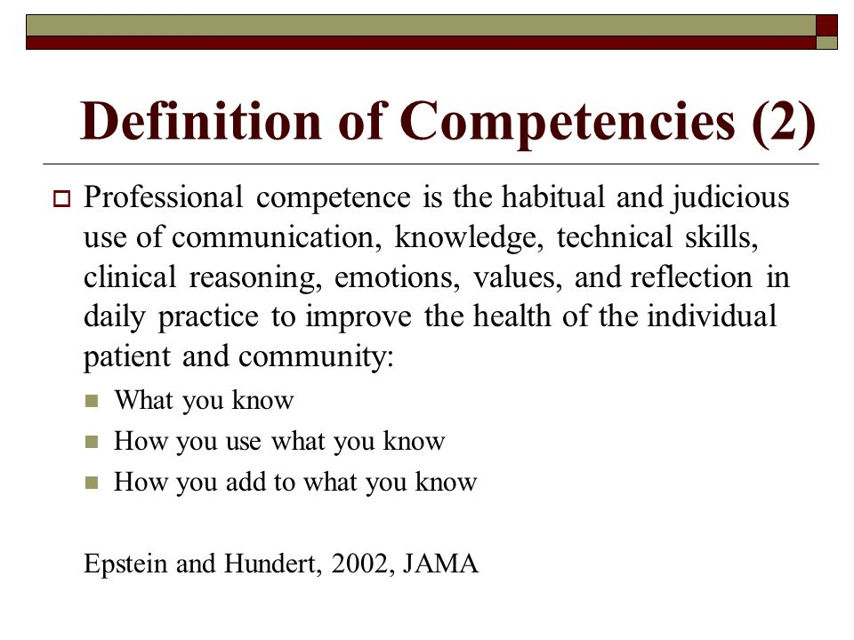 Definition of Competencies (2)
