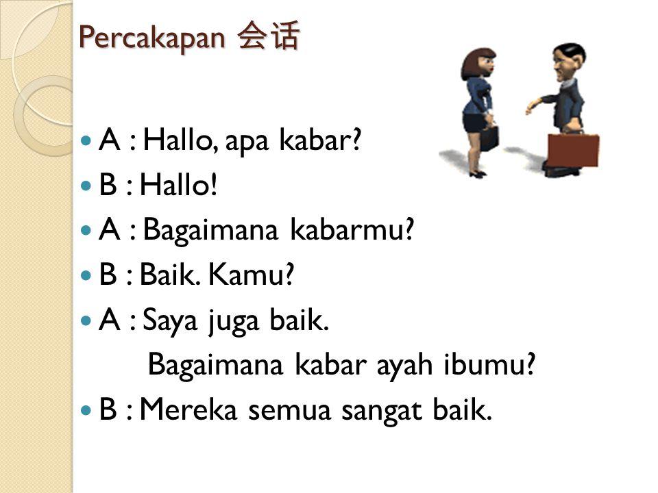 Percakapan 会话 A : Hallo, apa kabar B : Hallo! A : Bagaimana kabarmu B : Baik. Kamu A : Saya juga baik.