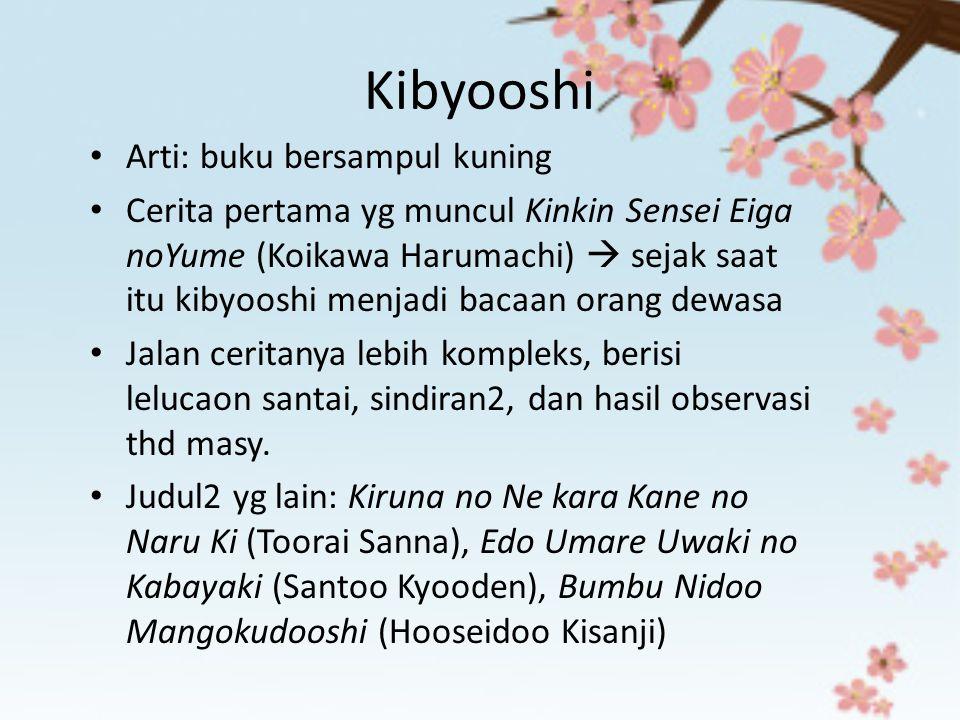 Kibyooshi Arti: buku bersampul kuning