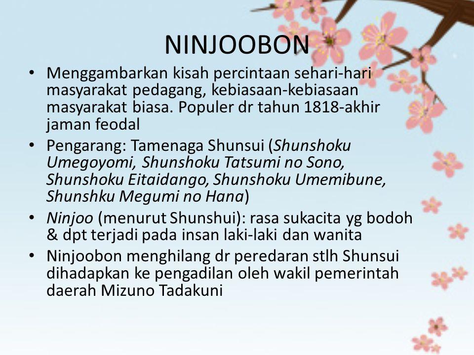 NINJOOBON