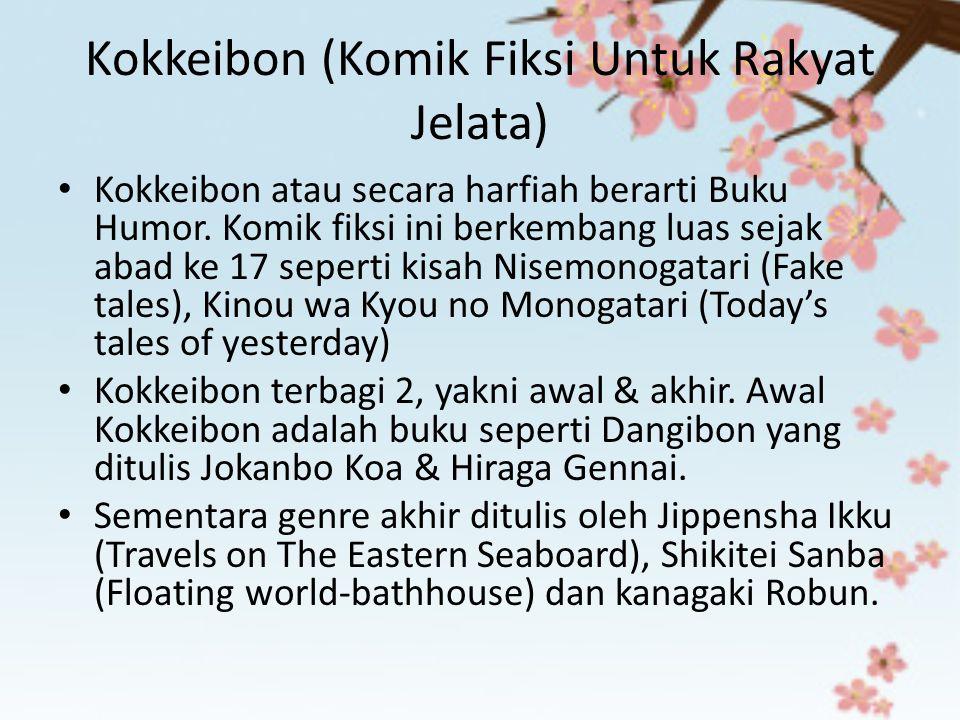 Kokkeibon (Komik Fiksi Untuk Rakyat Jelata)