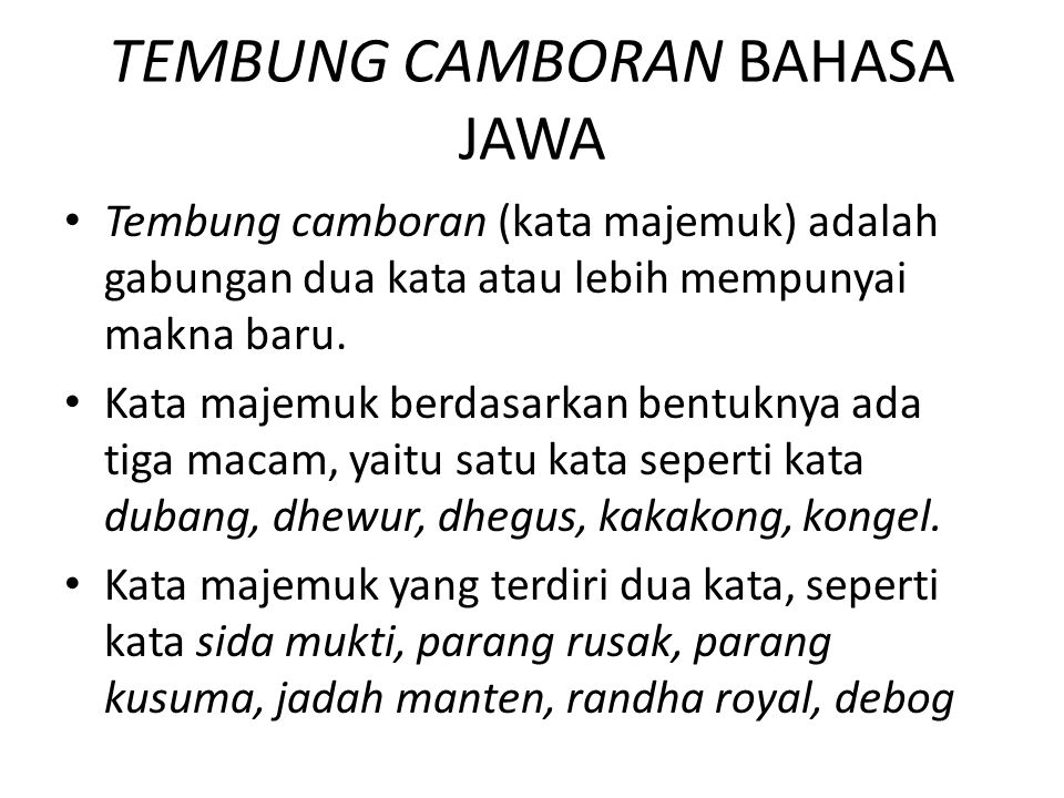 TEMBUNG CAMBORAN BAHASA JAWA
