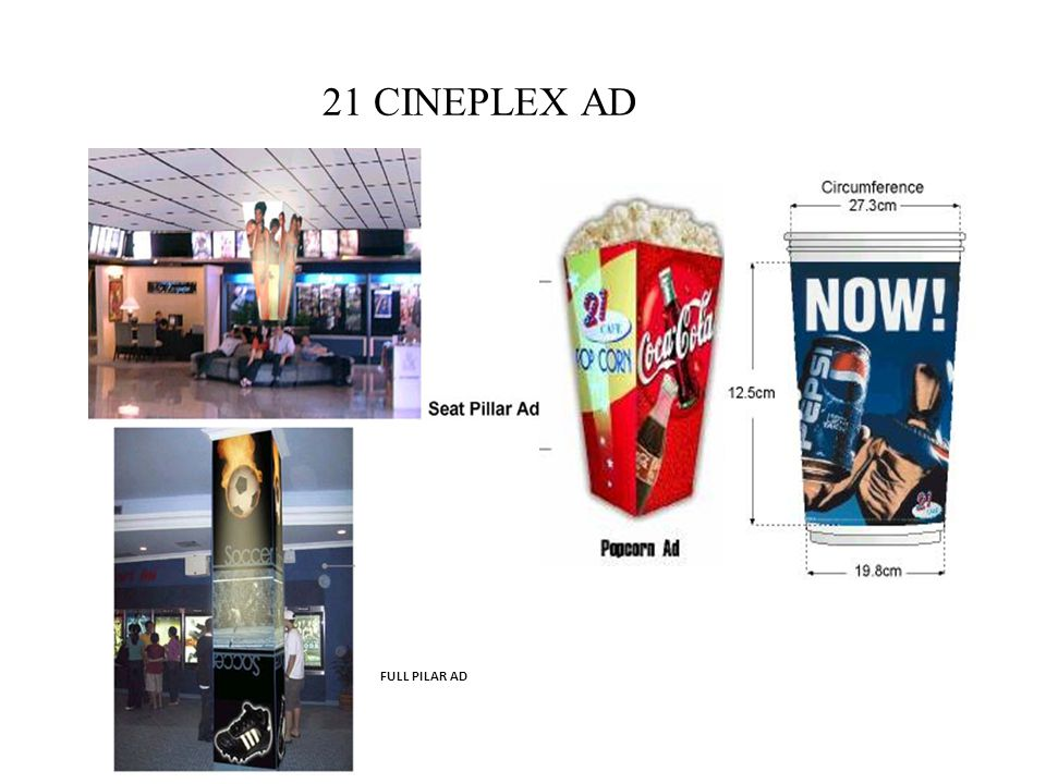 21 CINEPLEX AD FULL PILAR AD