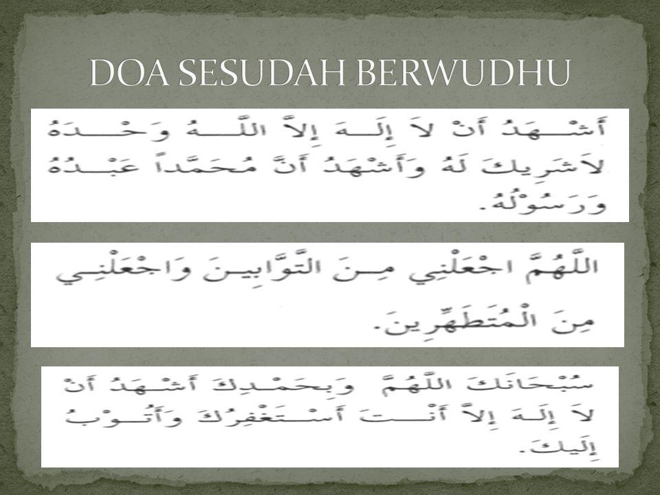 DOA SESUDAH BERWUDHU