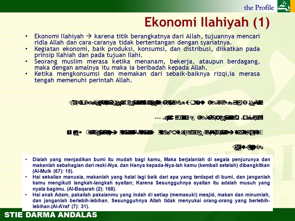 Ekonomi Ilahiyah (1)