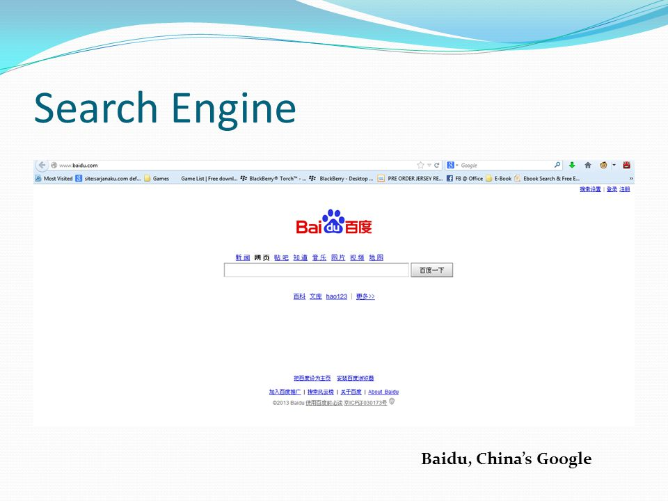Search Engine Baidu, China's Google