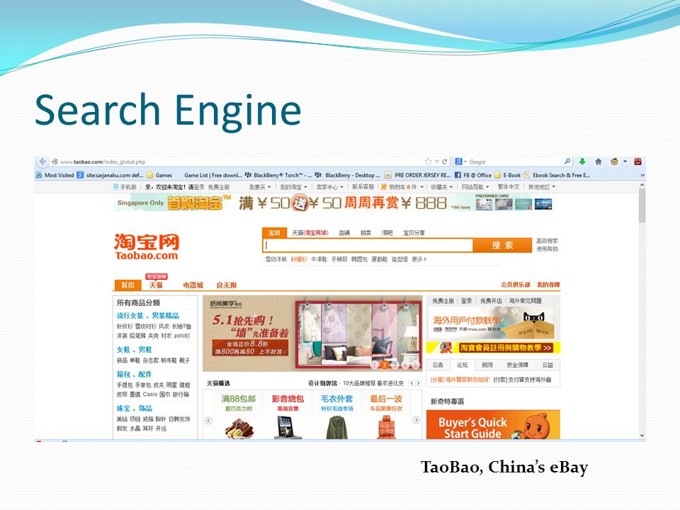Search Engine TaoBao, China's eBay