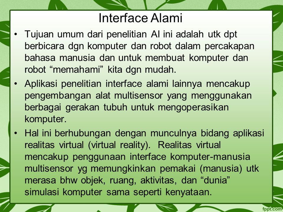 Interface Alami