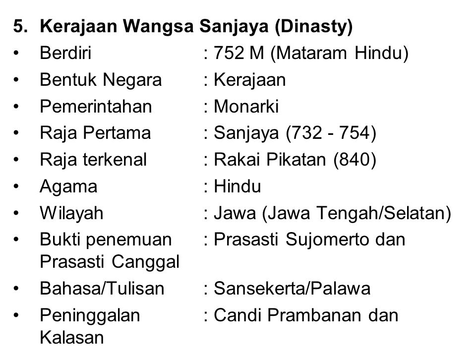 Kerajaan Wangsa Sanjaya (Dinasty)