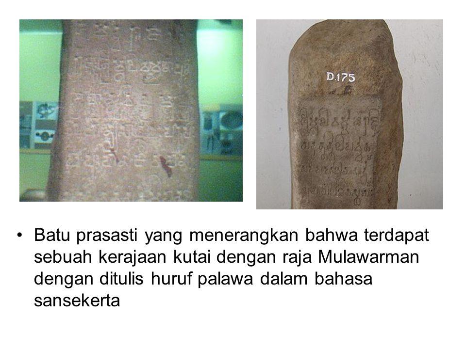 Batu prasasti yang menerangkan bahwa terdapat sebuah kerajaan kutai dengan raja Mulawarman dengan ditulis huruf palawa dalam bahasa sansekerta