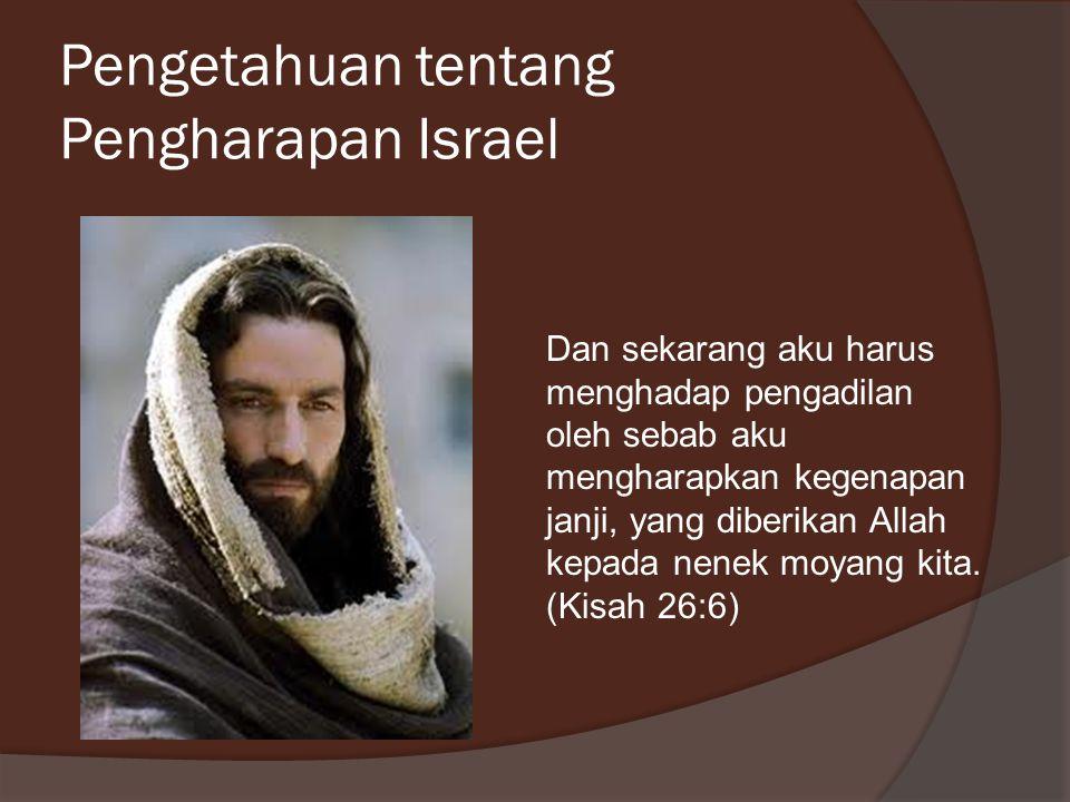 Pengetahuan tentang Pengharapan Israel