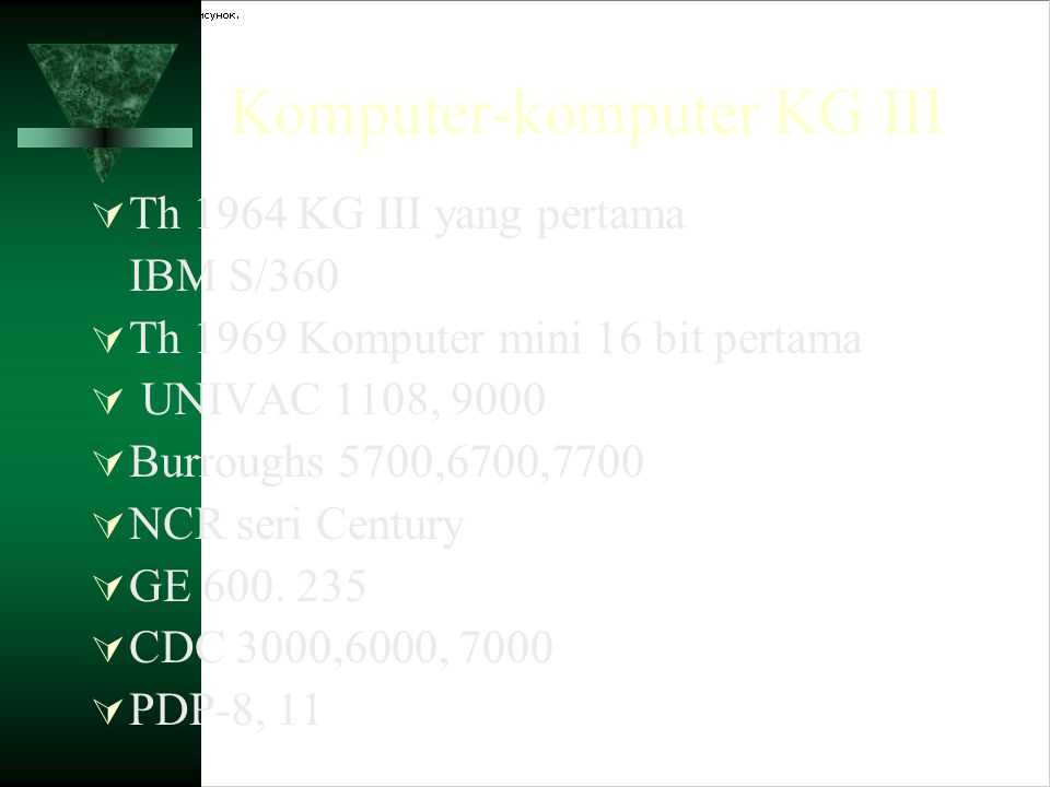 Komputer-komputer KG III