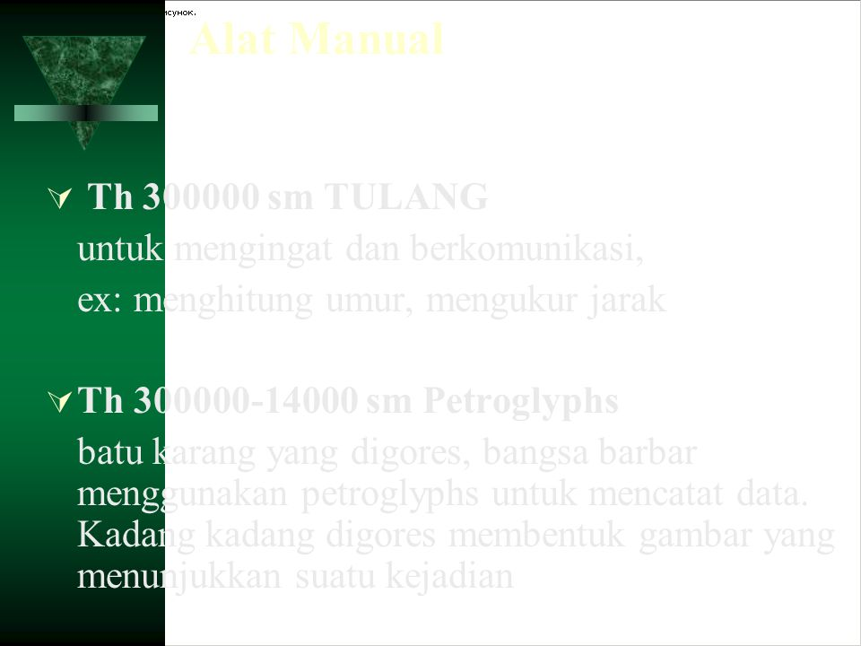 Alat Manual Th 300000 sm TULANG untuk mengingat dan berkomunikasi,