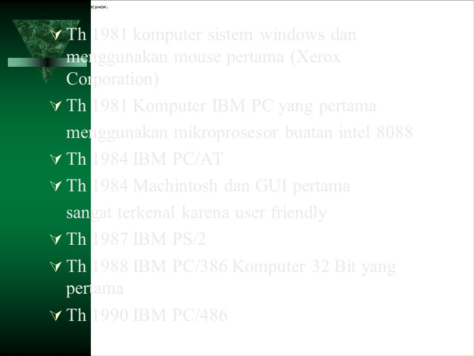 Th 1981 komputer sistem windows dan menggunakan mouse pertama (Xerox Corporation)