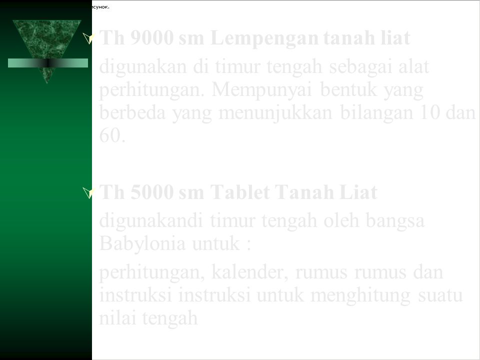 Th 9000 sm Lempengan tanah liat