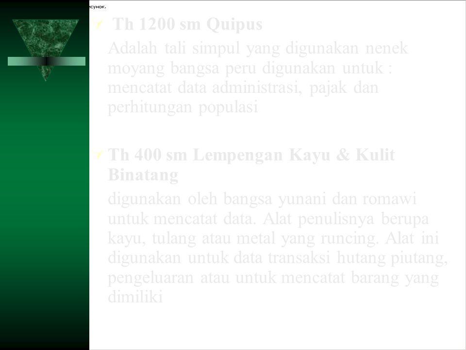 Th 1200 sm Quipus