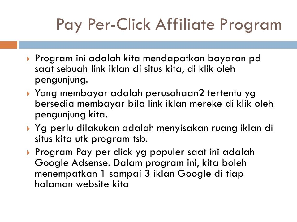 Pay Per-Click Affiliate Program