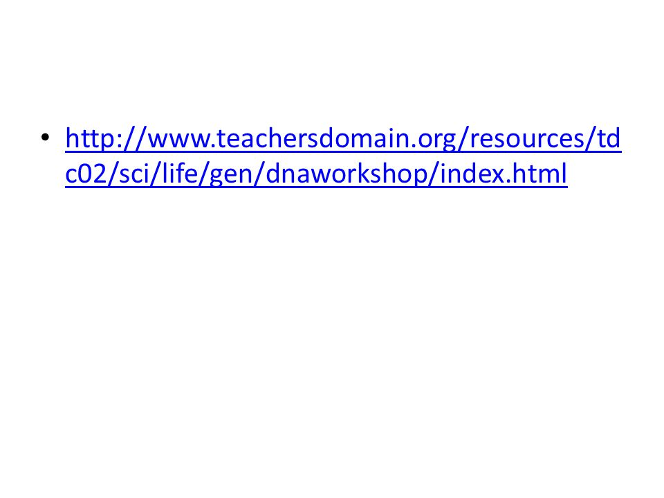 http://www. teachersdomain