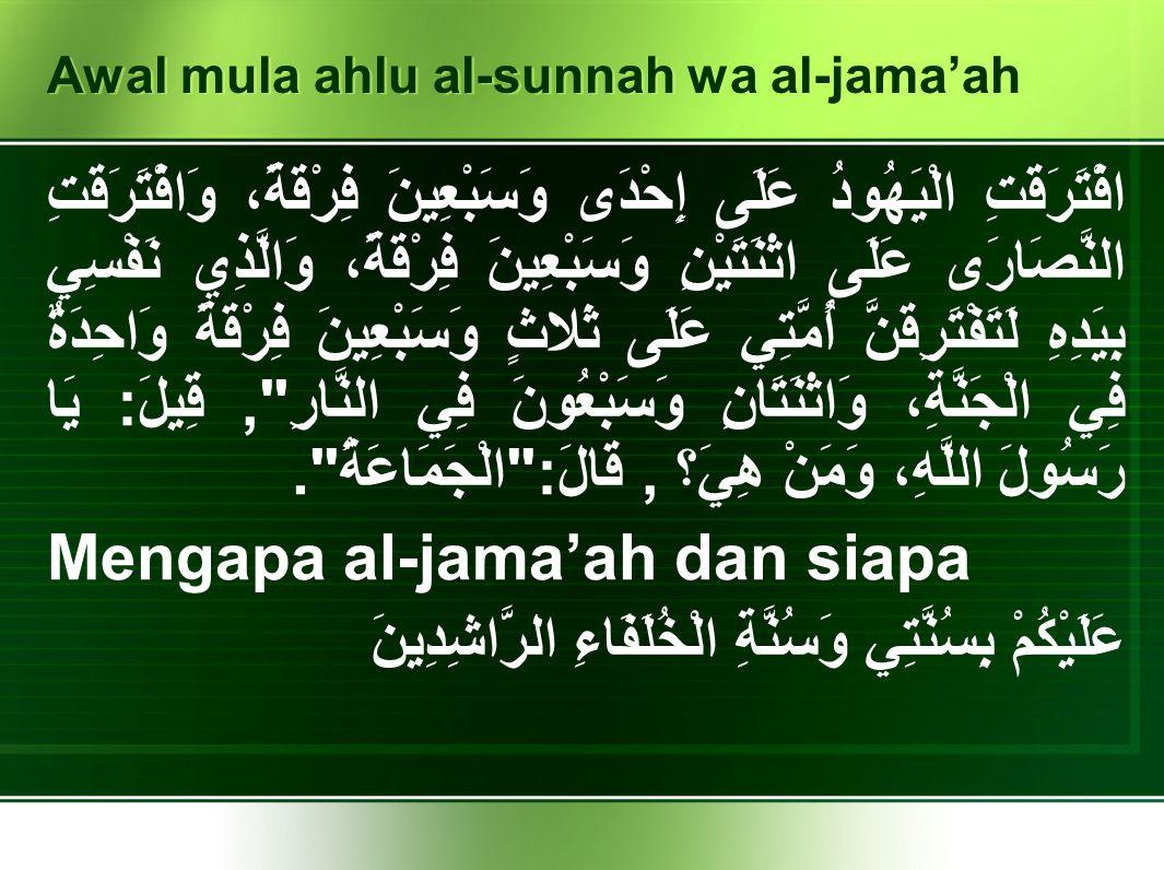 Awal mula ahlu al-sunnah wa al-jama'ah