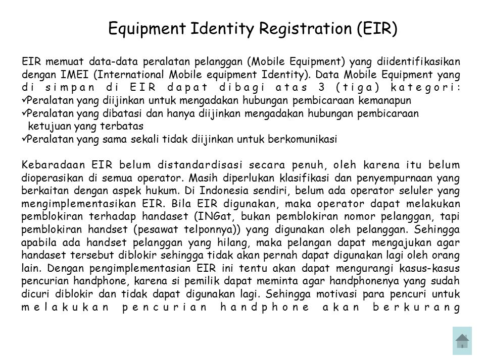 Equipment Identity Registration (EIR)