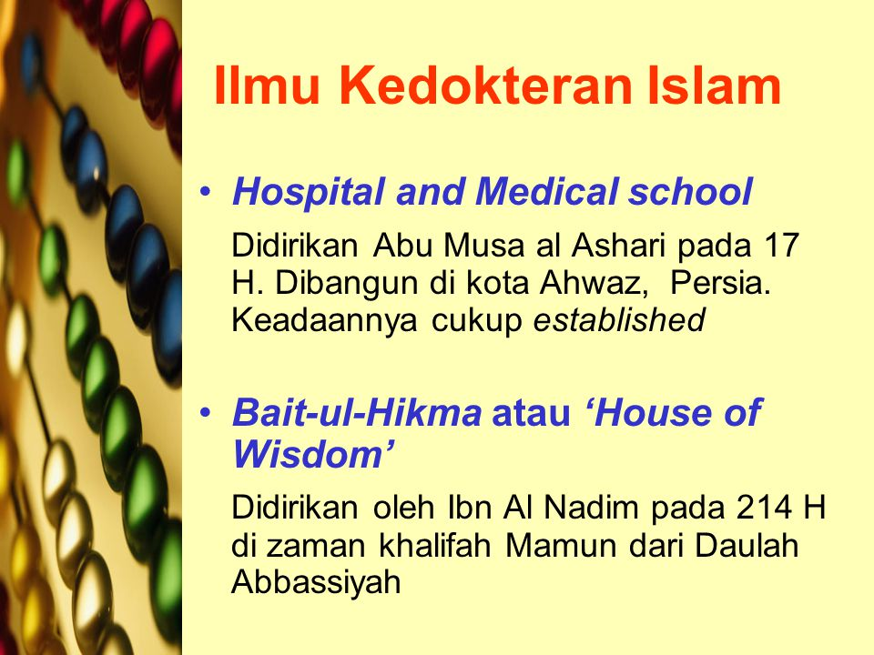 Ilmu Kedokteran Islam Hospital and Medical school