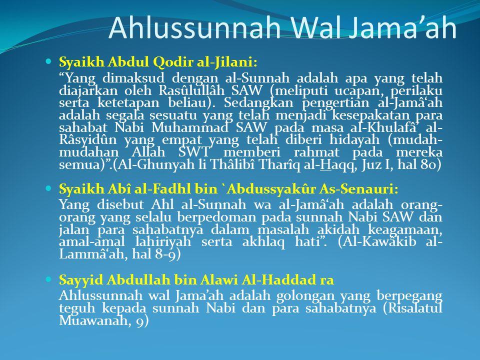 Ahlussunnah Wal Jama'ah