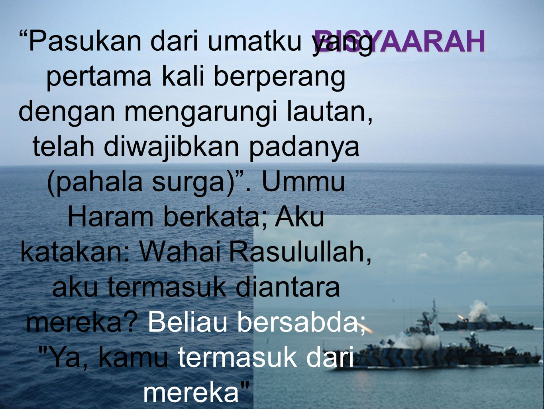 BISYAARAH
