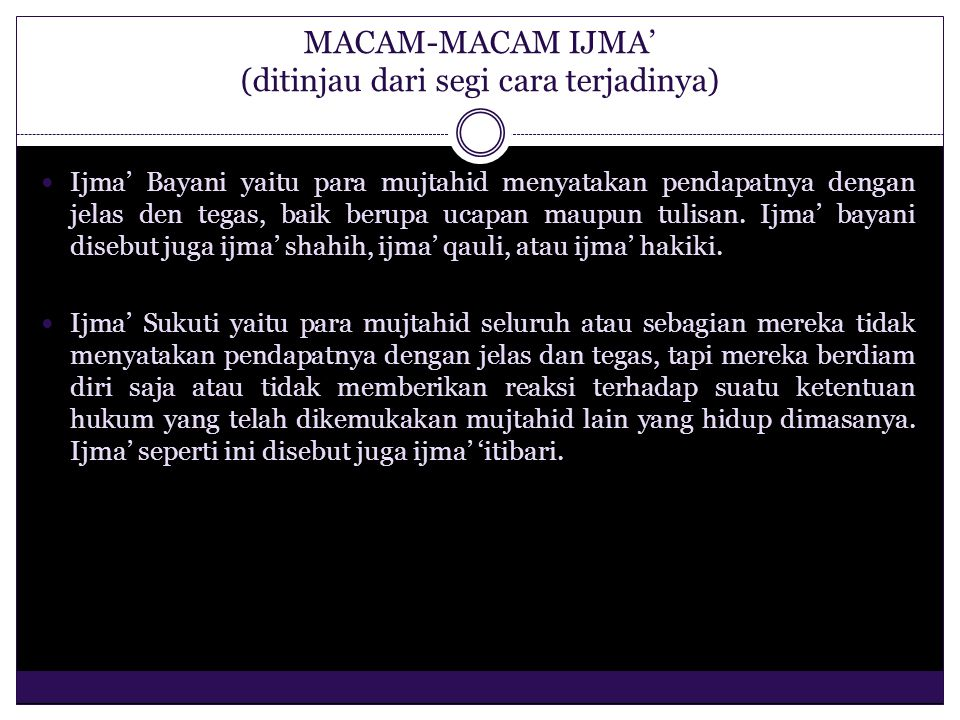 MACAM-MACAM IJMA' (ditinjau dari segi cara terjadinya)
