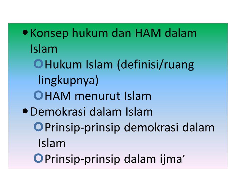 Konsep hukum dan HAM dalam Islam