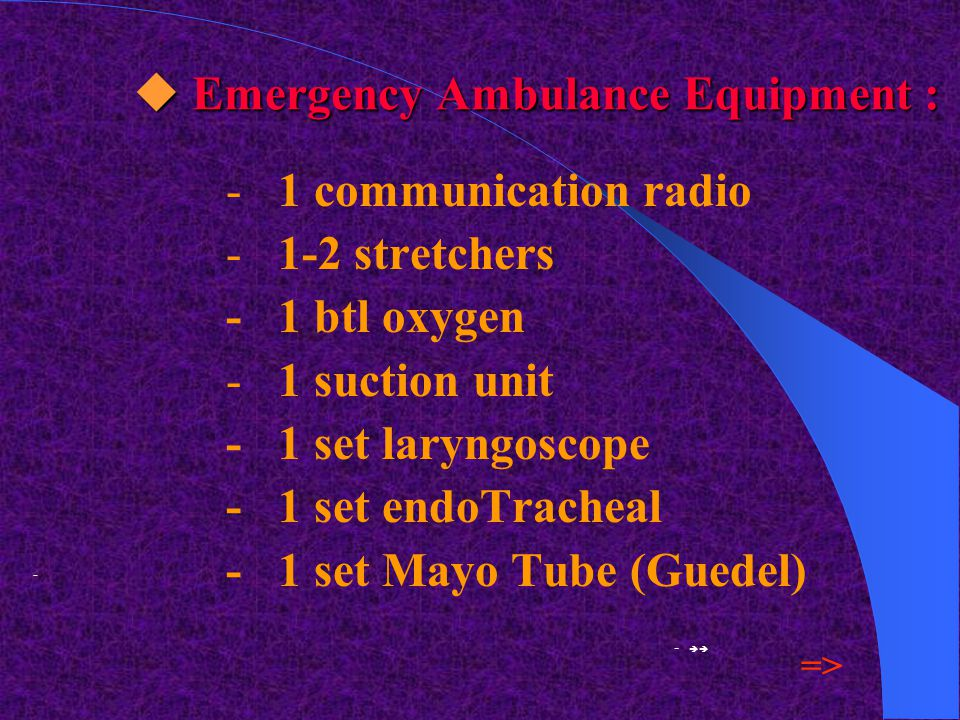 Emergency Ambulance Equipment :