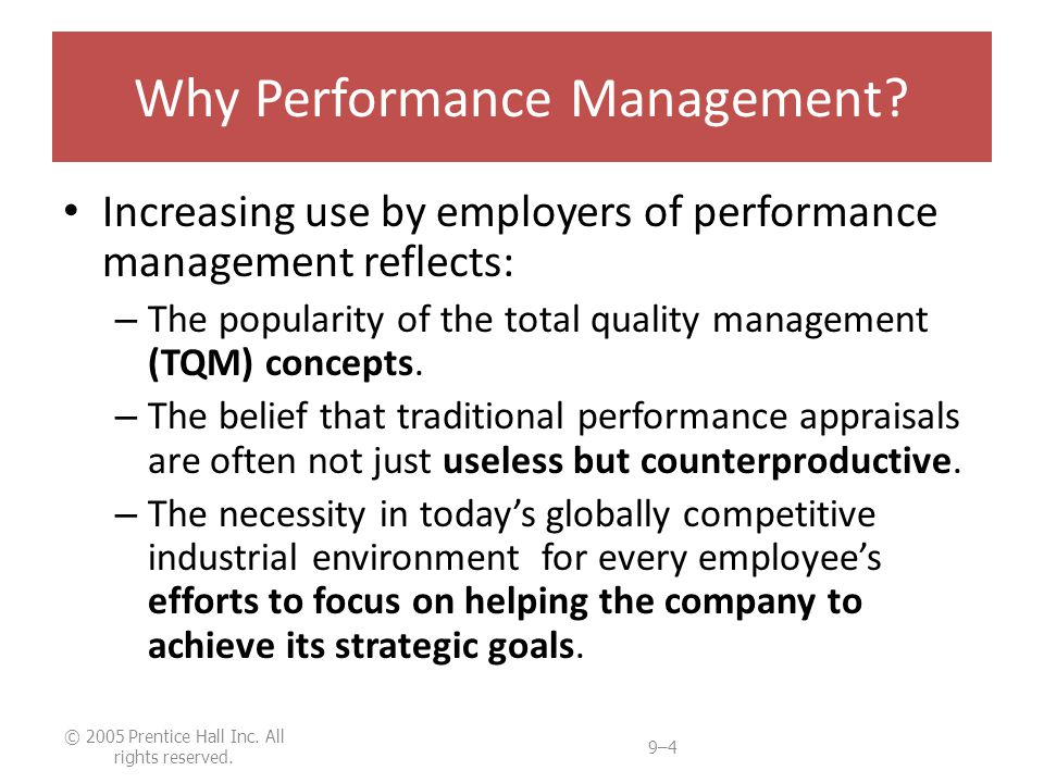 Why Performance Management