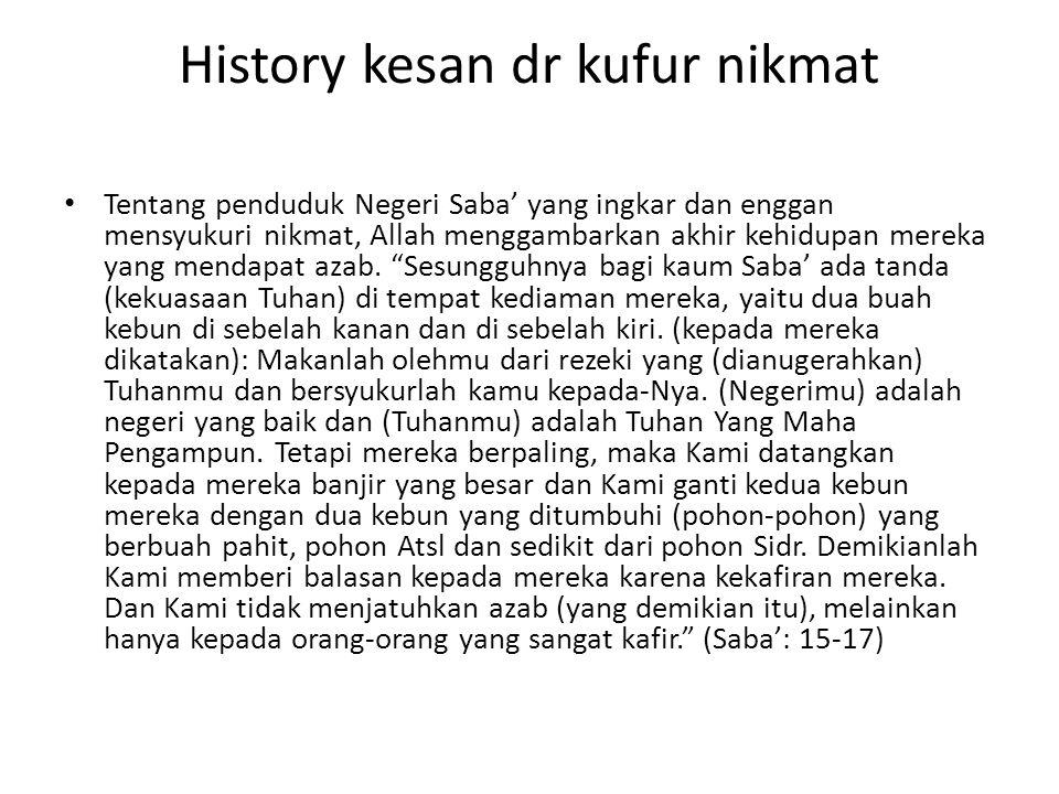 History kesan dr kufur nikmat