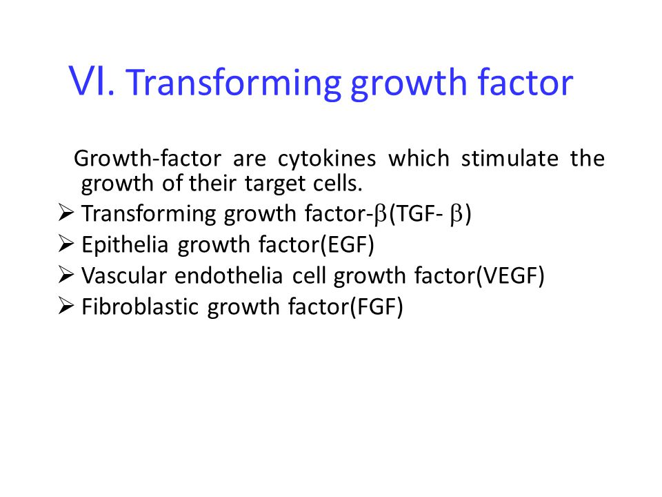 Ⅵ. Transforming growth factor