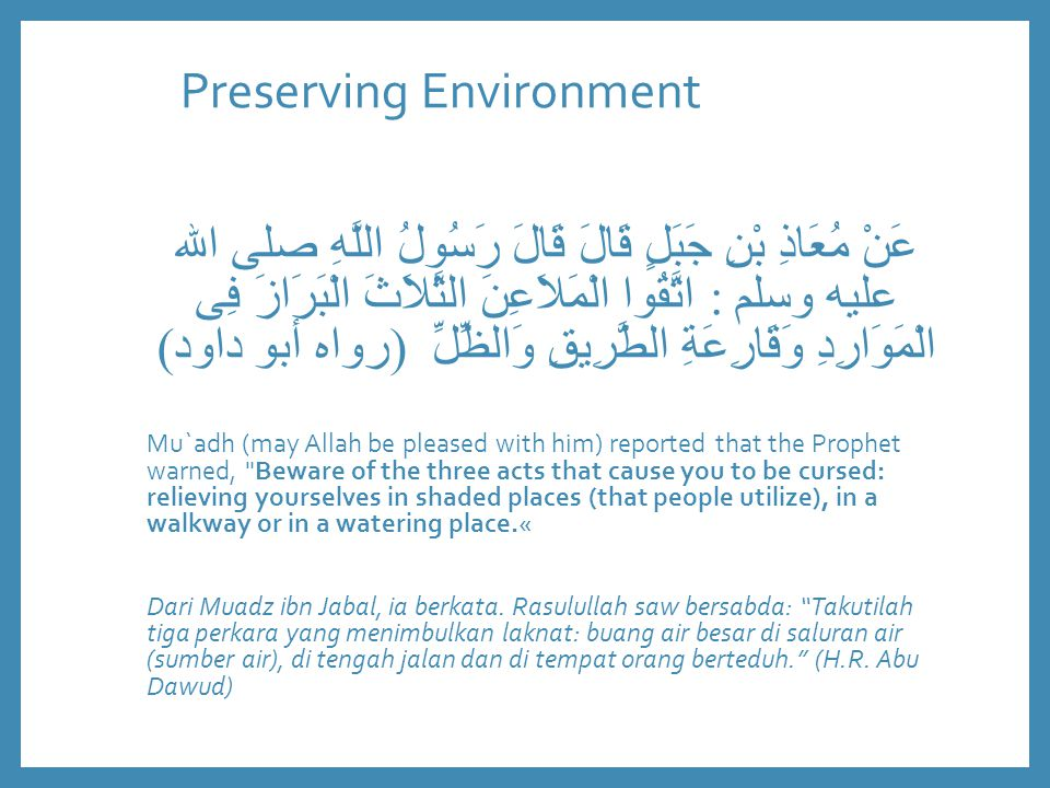 Preserving Environment