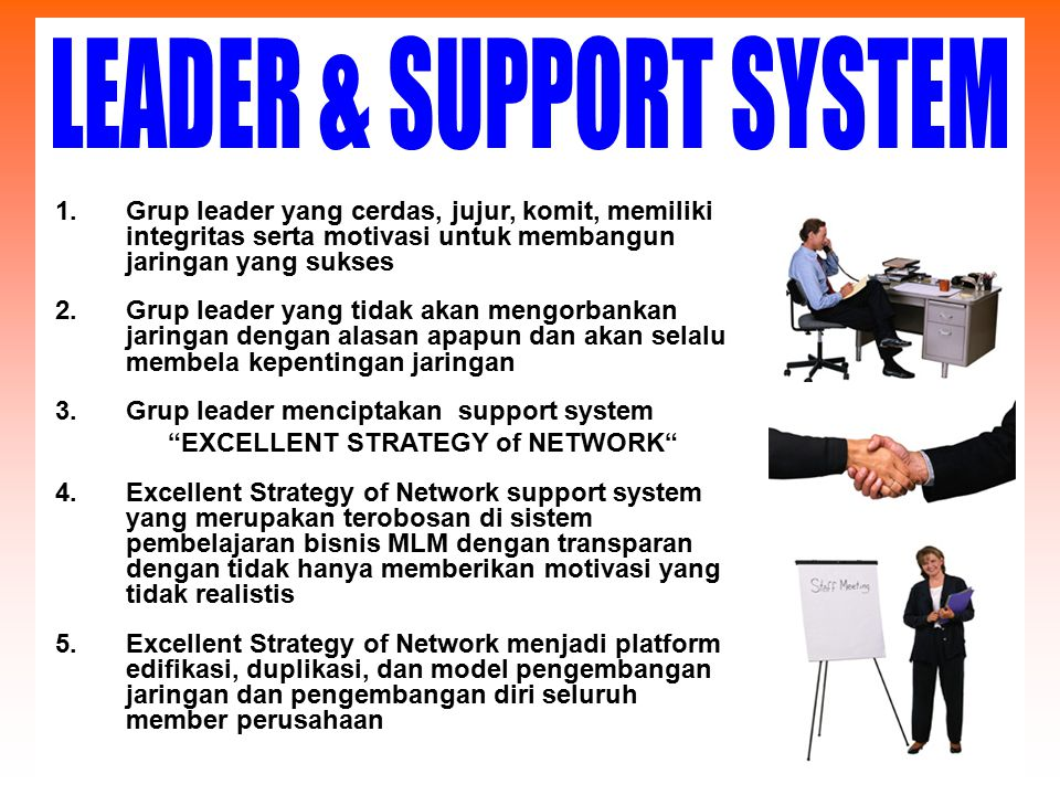 EXCELLENT STRATEGY of NETWORK