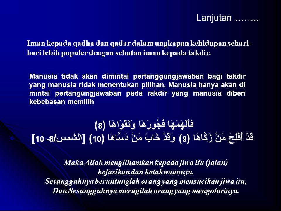 فَأَلْهَمَهَا فُجُورَهَا وَتَقْوَاهَا (8)