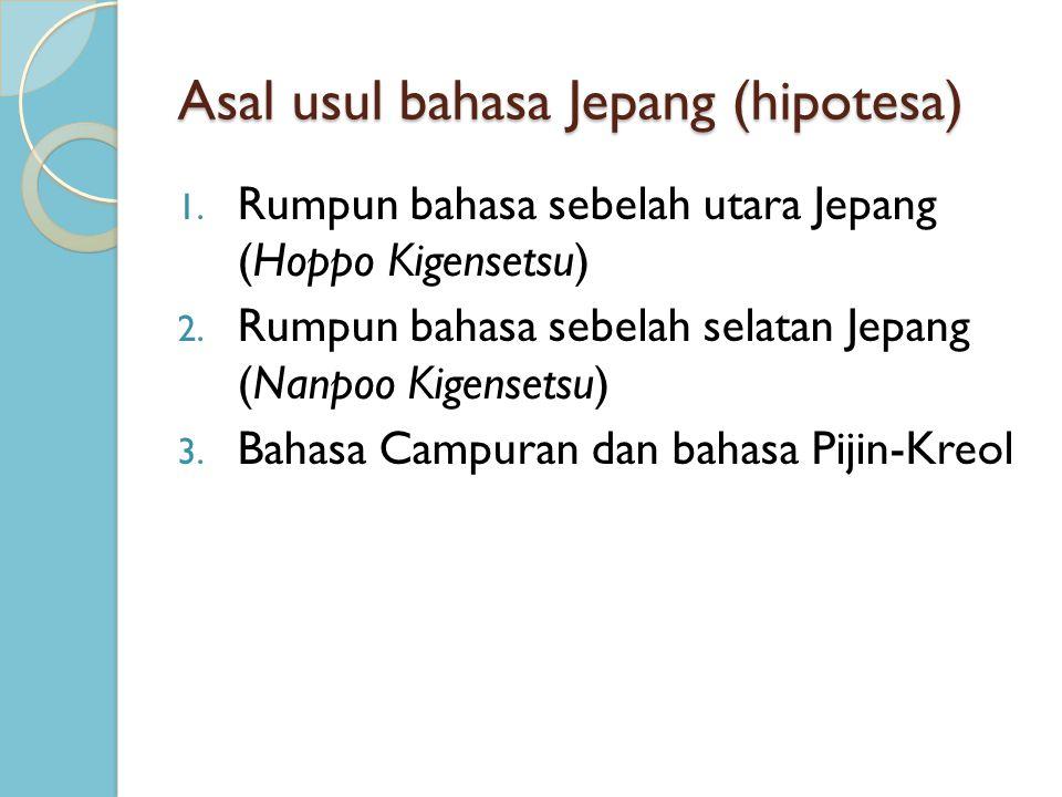 Asal usul bahasa Jepang (hipotesa)