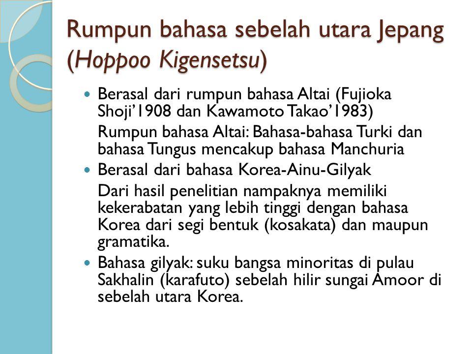 Rumpun bahasa sebelah utara Jepang (Hoppoo Kigensetsu)