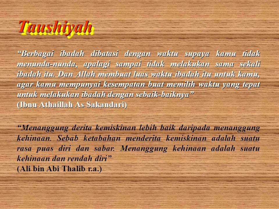 Taushiyah