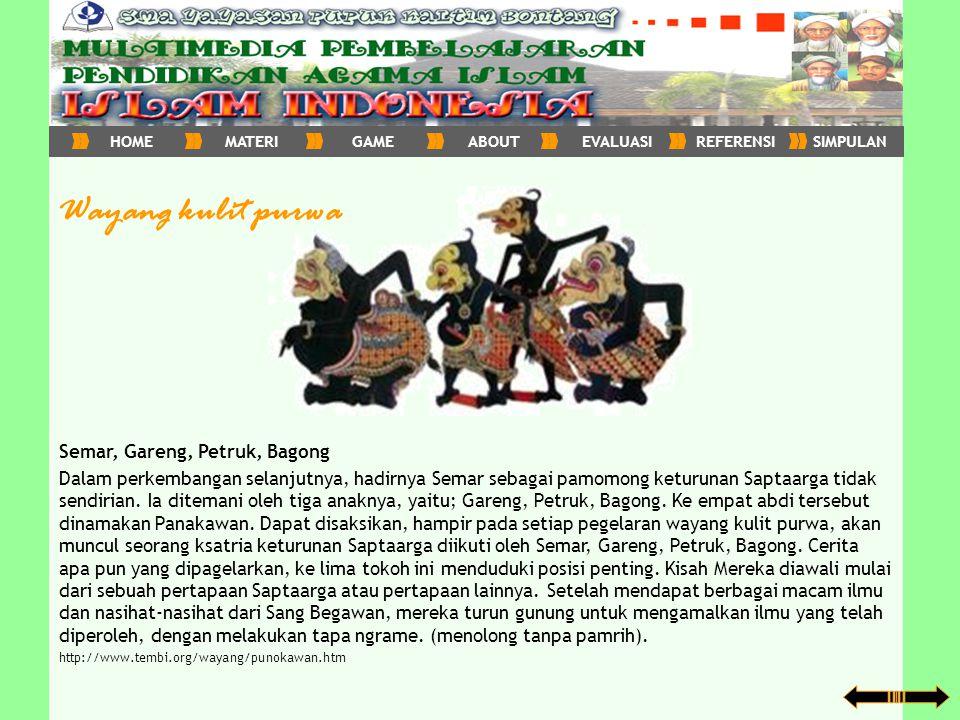 Wayang kulit purwa Semar, Gareng, Petruk, Bagong