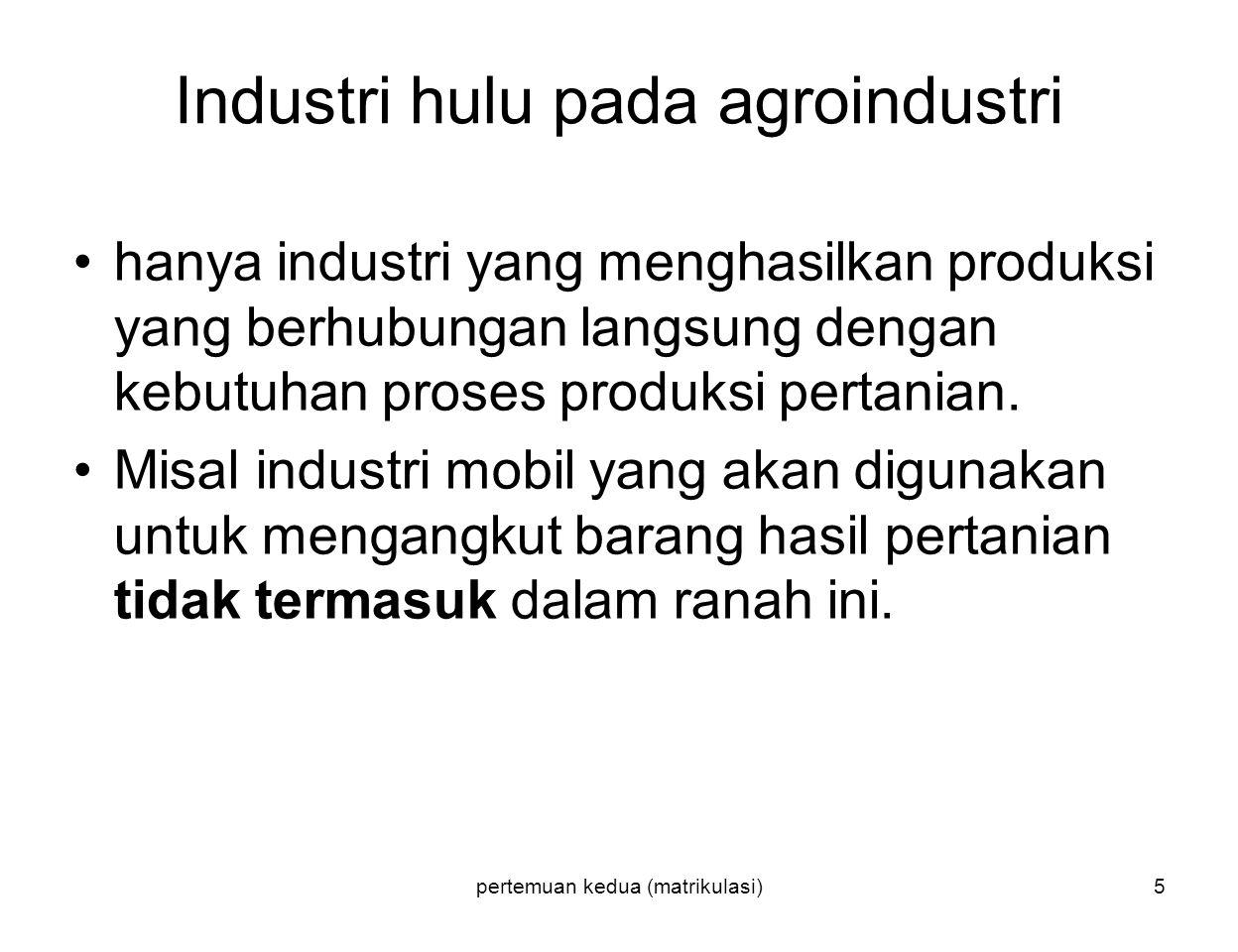 Industri hulu pada agroindustri