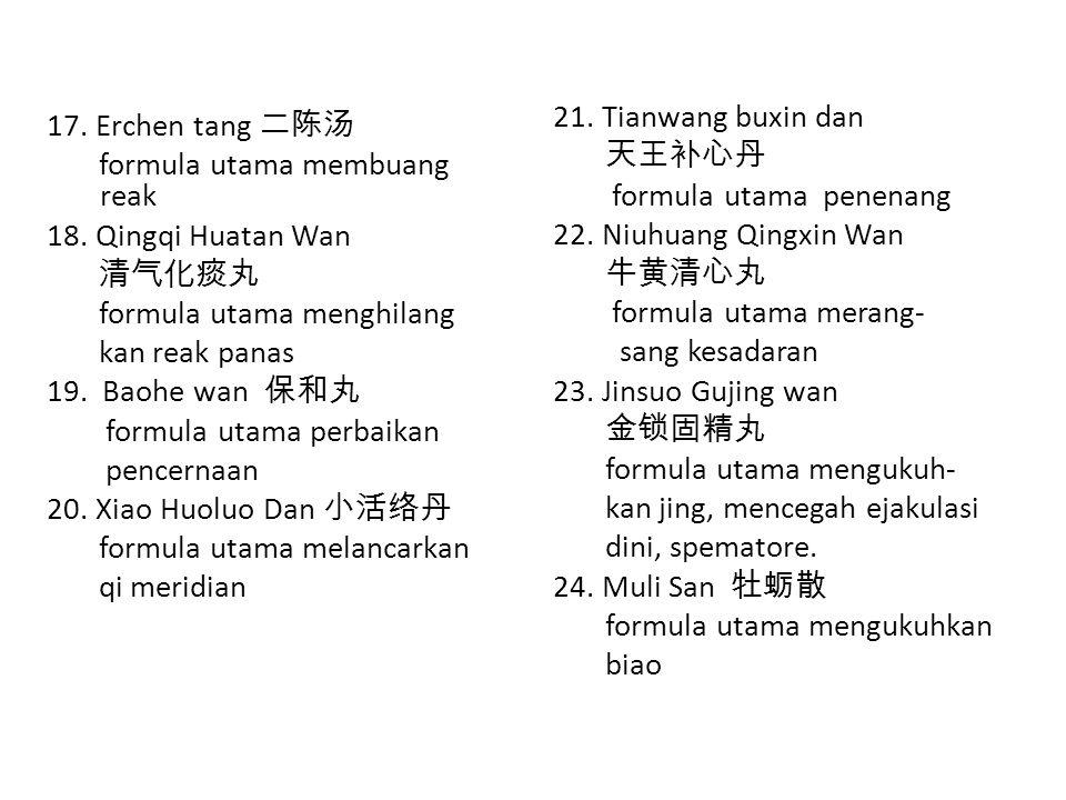 21. Tianwang buxin dan 天王补心丹 formula utama penenang 22