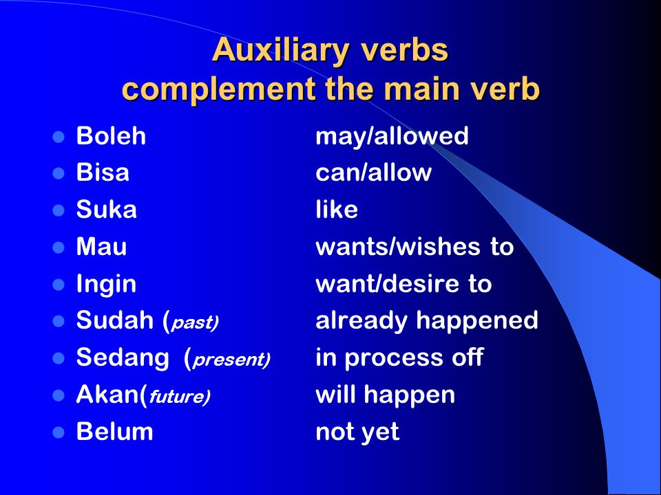 Auxiliary verbs complement the main verb