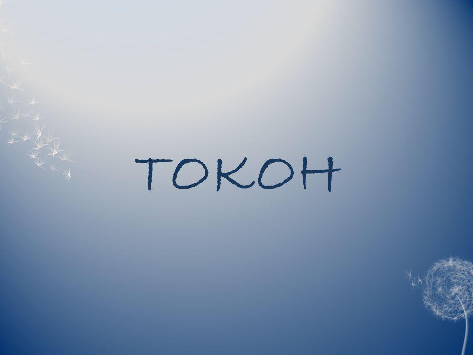 TOKOH