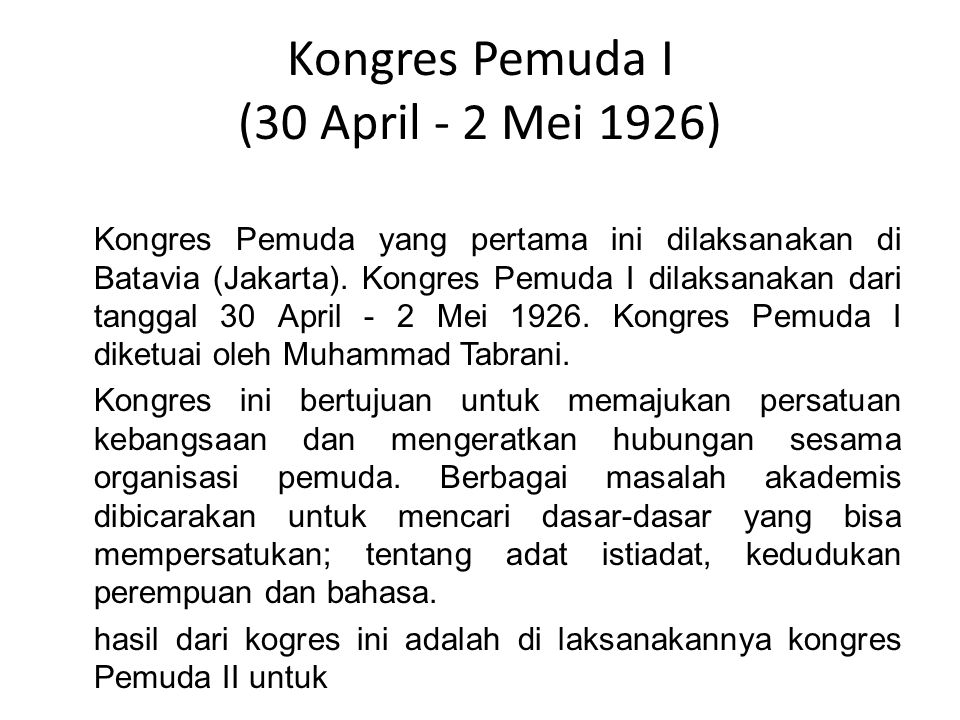 Kongres Pemuda I (30 April - 2 Mei 1926)