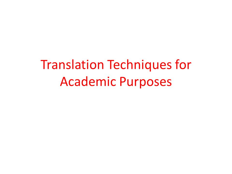 Translation Techniques for Academic Purposes