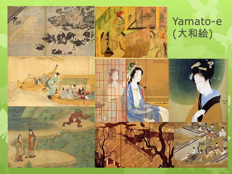 Yamato-e (大和絵)