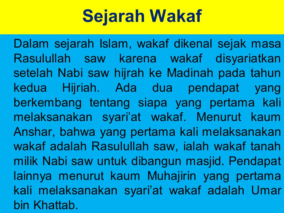 Sejarah Wakaf