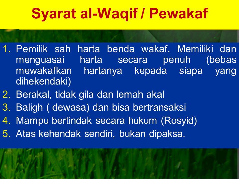 Syarat al-Waqif / Pewakaf