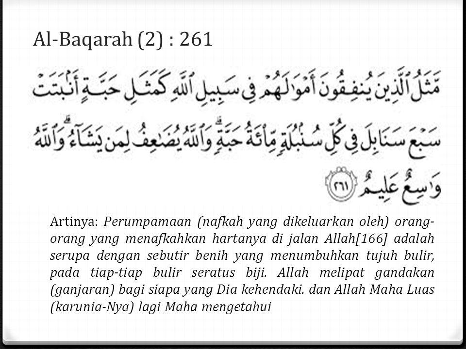 Al-Baqarah (2) : 261